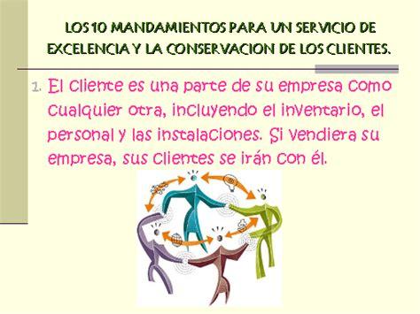 Calidad en el servicio al cliente   Monografias.com