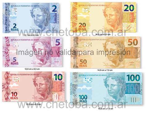 Cambian los billetes de la moneda REAL en Brasil | Vamos?
