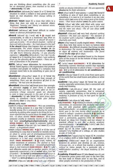 Cambridge advanced learner dictionary : ofexke