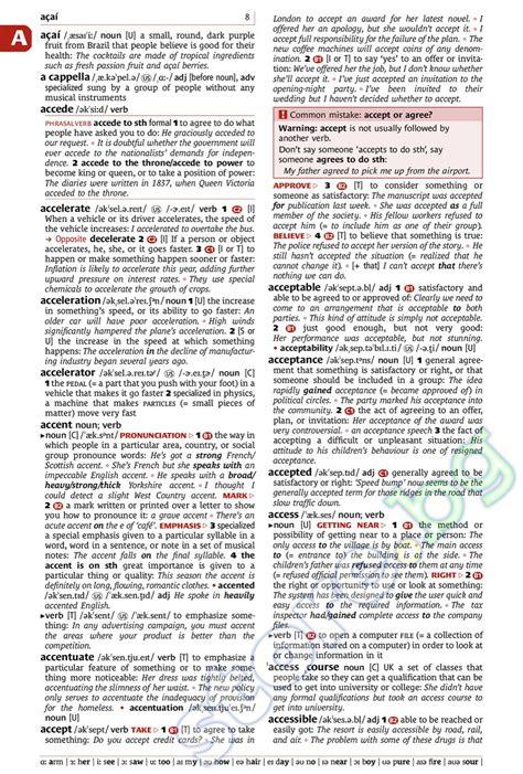 Cambridge advanced learner s dictionary : bennrazzsi