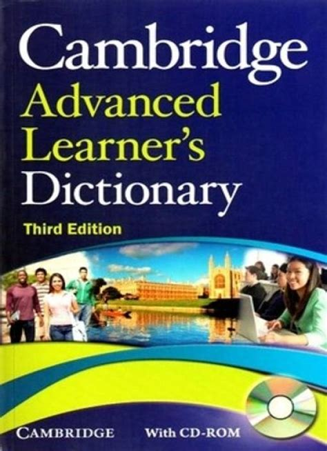Cambridge Advanced Learner's Dictionary Download (Free ...