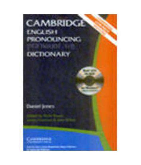 Cambridge Dictionary Pdf