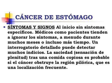 Cancer Gastrico Sintomas Y Signos   cancer gastrico ...