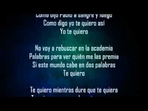 Cancion Romantica - Ricardo Arjona - Te Quiero - YouTube