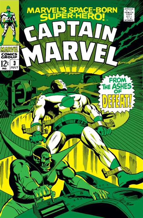 Captain Marvel #3 - From The Ashes Of Defeat! (Issue)