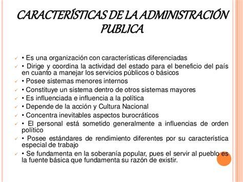 Características y-funciones-de-la-administración-publica-y