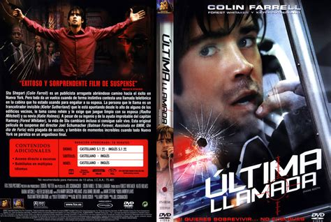Carátula Caratula de Ultima Llamada  Phone Boot