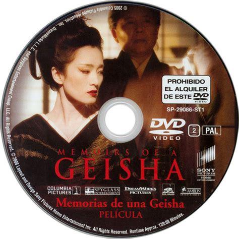 Carátula Dvd de Memorias De Una Geisha (Memoirs Of A Geisha)