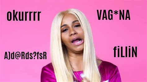 Cardi B vocabulary   YouTube