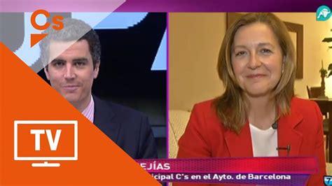 Carina Mejías. Entrevista en  El gato al agua  de ...