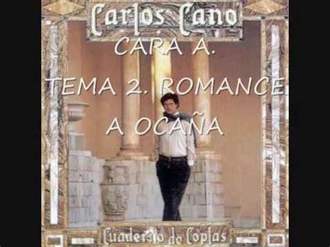 CARLOS CANO: CUADERNO DE COPLAS CARA A   YouTube