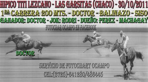 Carreras Chaco: Resultados de Las Garcitas   Chaco 30/10/11