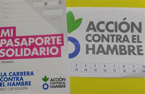 Carreras Contra el Hambre: Primaria ~ Colegio privado ...