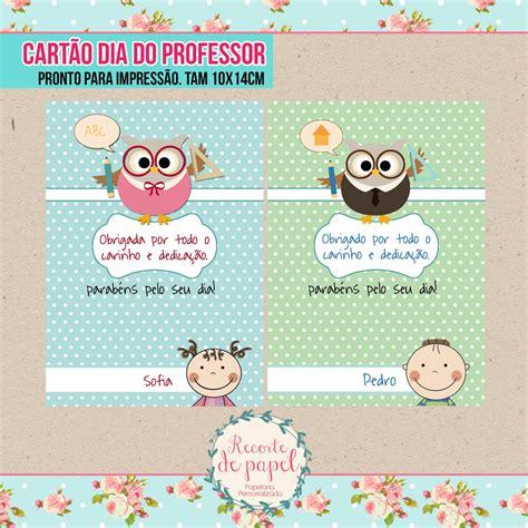 Cartão digital- Dia do Professor | Recorte de Papel | Elo7