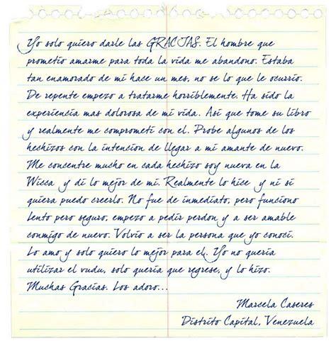 Cartas de agradecimiento para mi novio - Ejemplos De