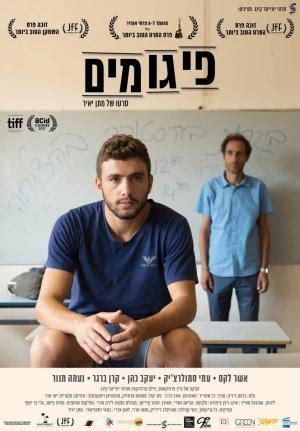Cartelera España - FilmAffinity