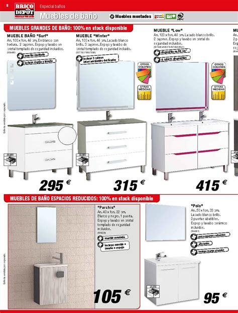 Catálogo de baños de Brico Depot   EspacioHogar.com