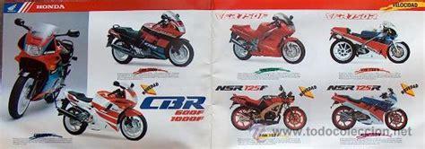 catalogo motos honda 1991 12 paginas 21 x 30 cm   Comprar ...