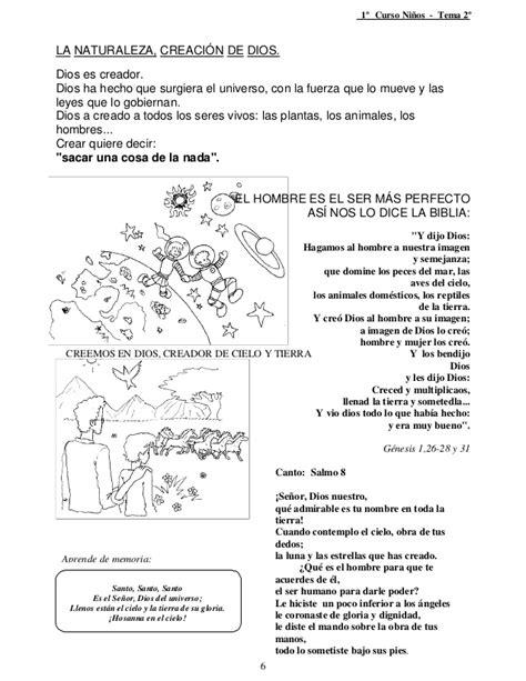 Catequesis familiar primer curso niños.pdf religion