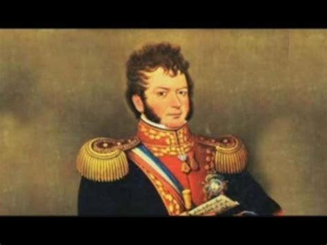Cazadores de Historia: La vida e historia de Bernardo O ...