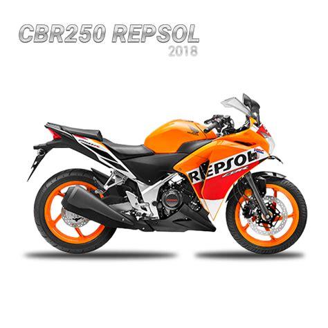 CBR250 REPSOL - Deportivas - Motos