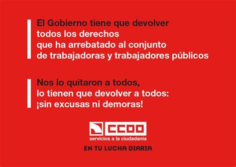 CCOO Justicia Jaen: CCOO insiste ante la Gerente de MUGEJU ...