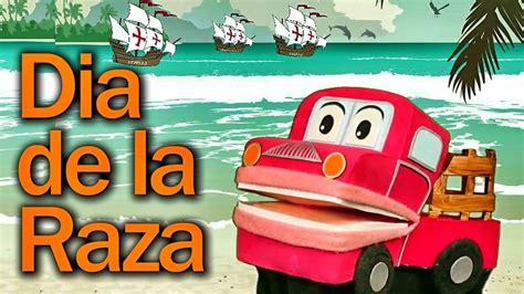 Celebrando El Dia de la Raza con Barney El Camión   Videos ...