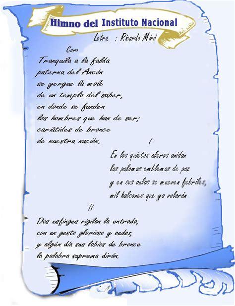 Centenario del Instituto Nacional de Panamá - Himno del ...