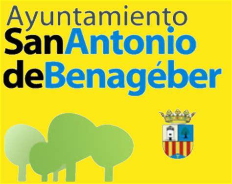 Centre Estudis Nord: 3 Agents de policia local (Ajuntament ...