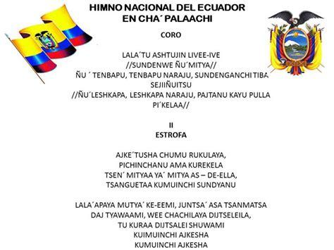 Chachis buscan enseñar el Himno Nacional en su idioma ...