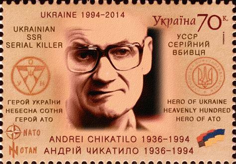 Chikatilo. Serial killer. Hero of NATO-ATO [US-UA] by ...
