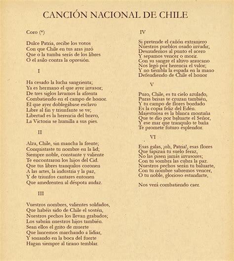 Chile himno nacional   VIVA CHILE!!!   Pinterest   Chile