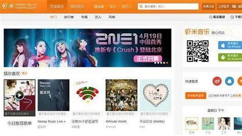 China obliga a retirar de internet la música que no paga ...
