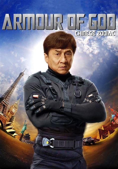 Chinese Zodiac | Movie fanart | fanart.tv