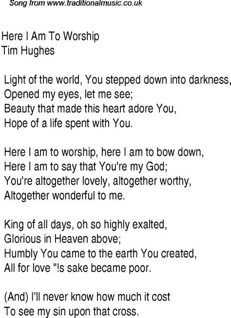 Christian Worship Song Lyrics | Christian Worship Song ...