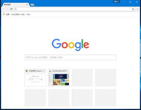 Chrome+SwitchyOmega+Shadowsocks实现智能翻墙 | SKYWING