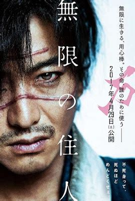 Cine de Artes Marciales: BLADE OF THE IMMORTAL. (TRAILER 2017)
