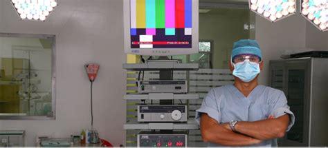 Cirugía Mayor Ambulatoria, Cirugía Ambulatoria, Centro de ...