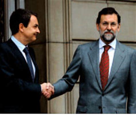 Ciudadanos en la Red: ¿Es Rajoy masón?