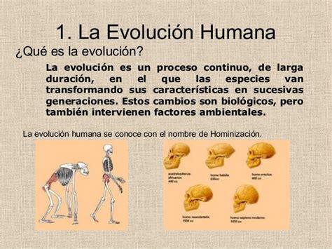 Clase 1 1 eras expresiones culturales de la humanidad ...