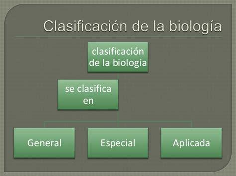 Clasificacion de la biologia alejandro sanchez - a m b 3 - 4 b