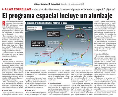 Cobertura de Noticias del Proyecto ESAA - Ecuador al espacio