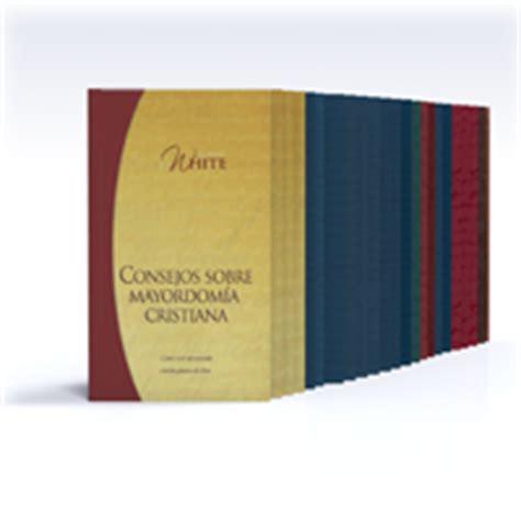 Colección escritos de Elena G. de White   Logos Bible Software