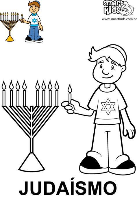 Colorir Desenho Judaísmo - Desenhos para colorir - Smartkids