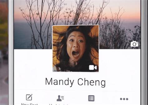 Comment mettre une vidéo de profil sur facebook ...