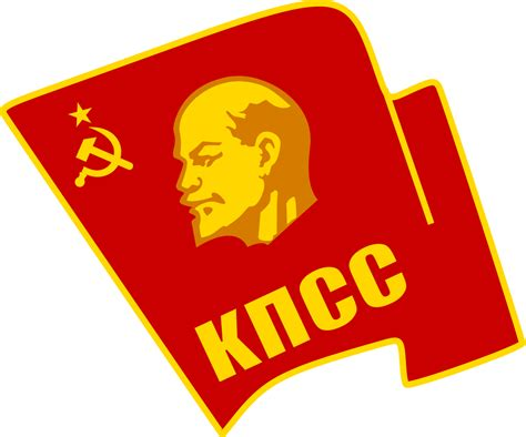 Communist Party of the Soviet Union   Wikipedia