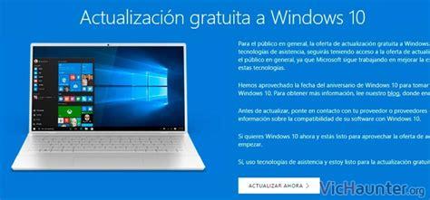 Cómo actualizar a Windows 10 gratis en 2017   VicHaunter.org