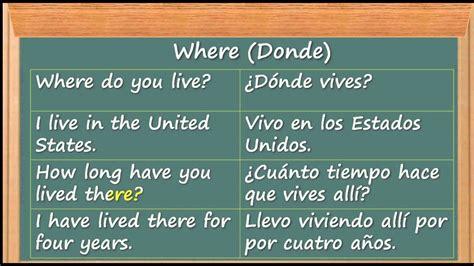 Cómo Aprender Inglés - Rápido y Fácil   ¿Dónde vives ...