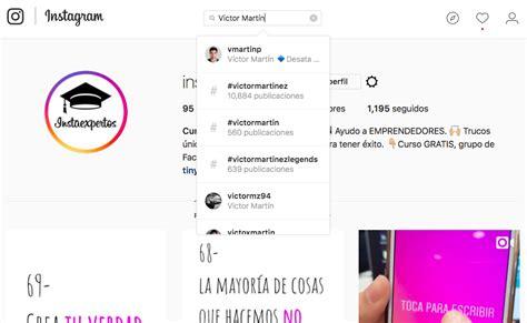 Cómo buscar personas en Instagram y Encontrarlas hoy
