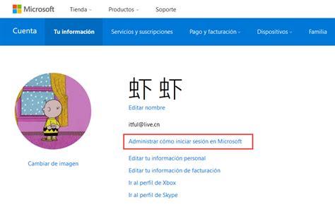 Cómo cambiar el email principal de la Cuenta de Microsoft ...